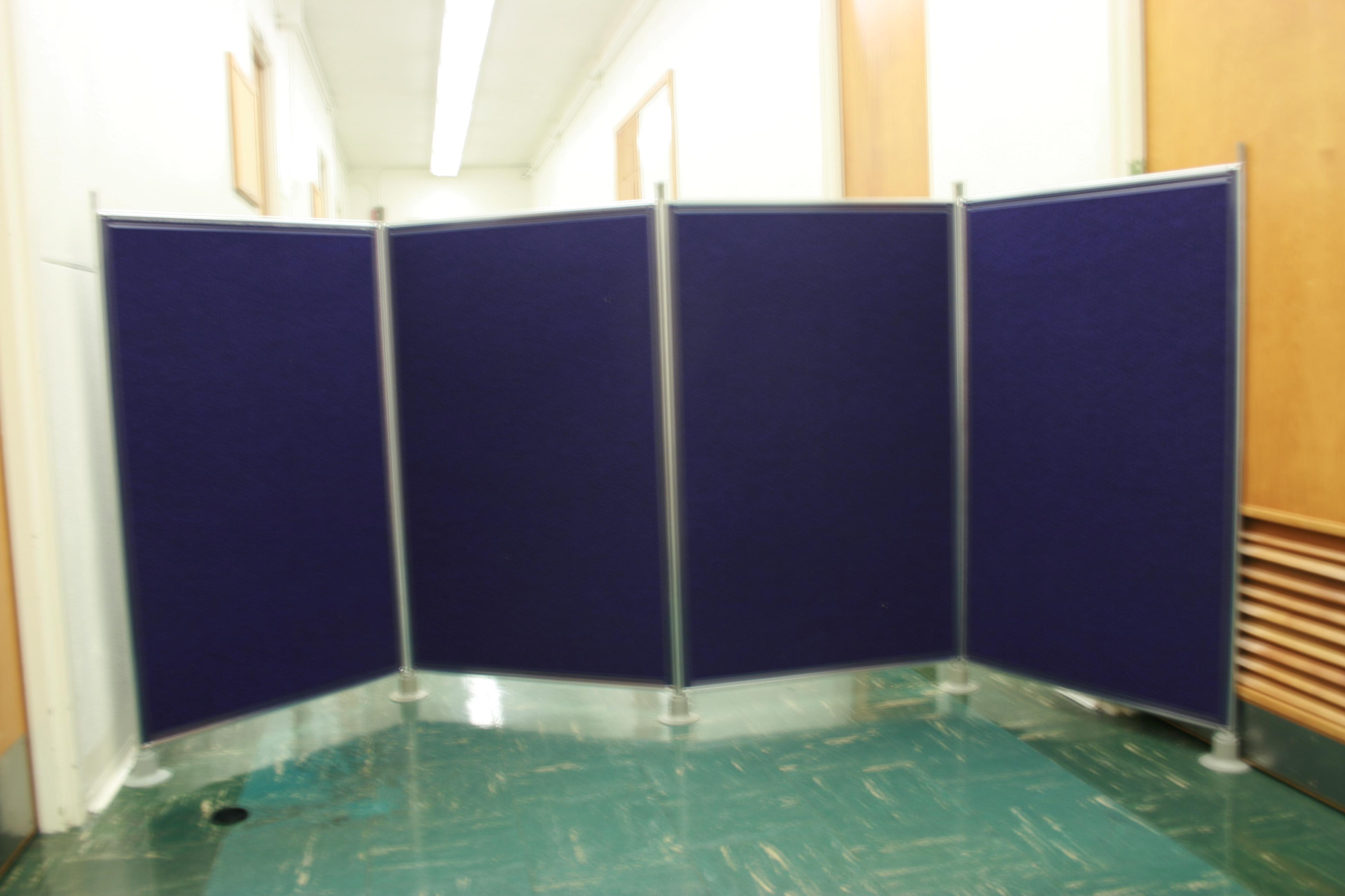 Full view of plain 4 pannel display